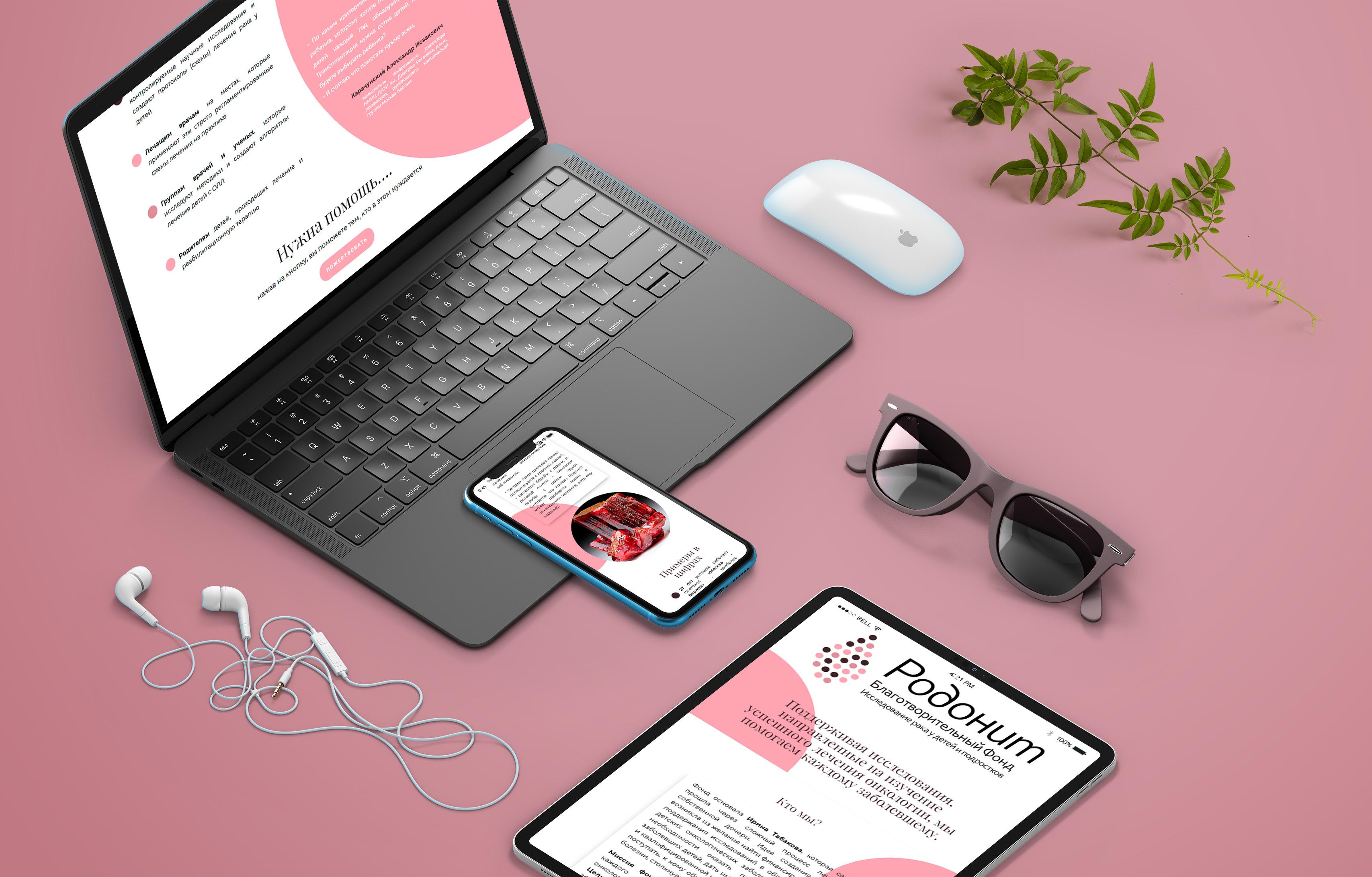 https://mareli-design.ru/ - разработка сайтов, лендингов, интернет-магазинов, брендинг, графический дизайн, полиграфия