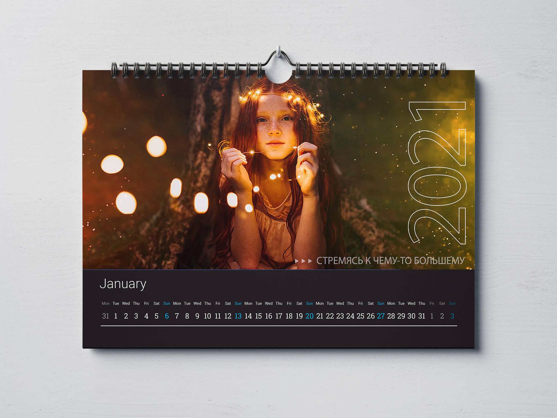 Разработка календарей 1