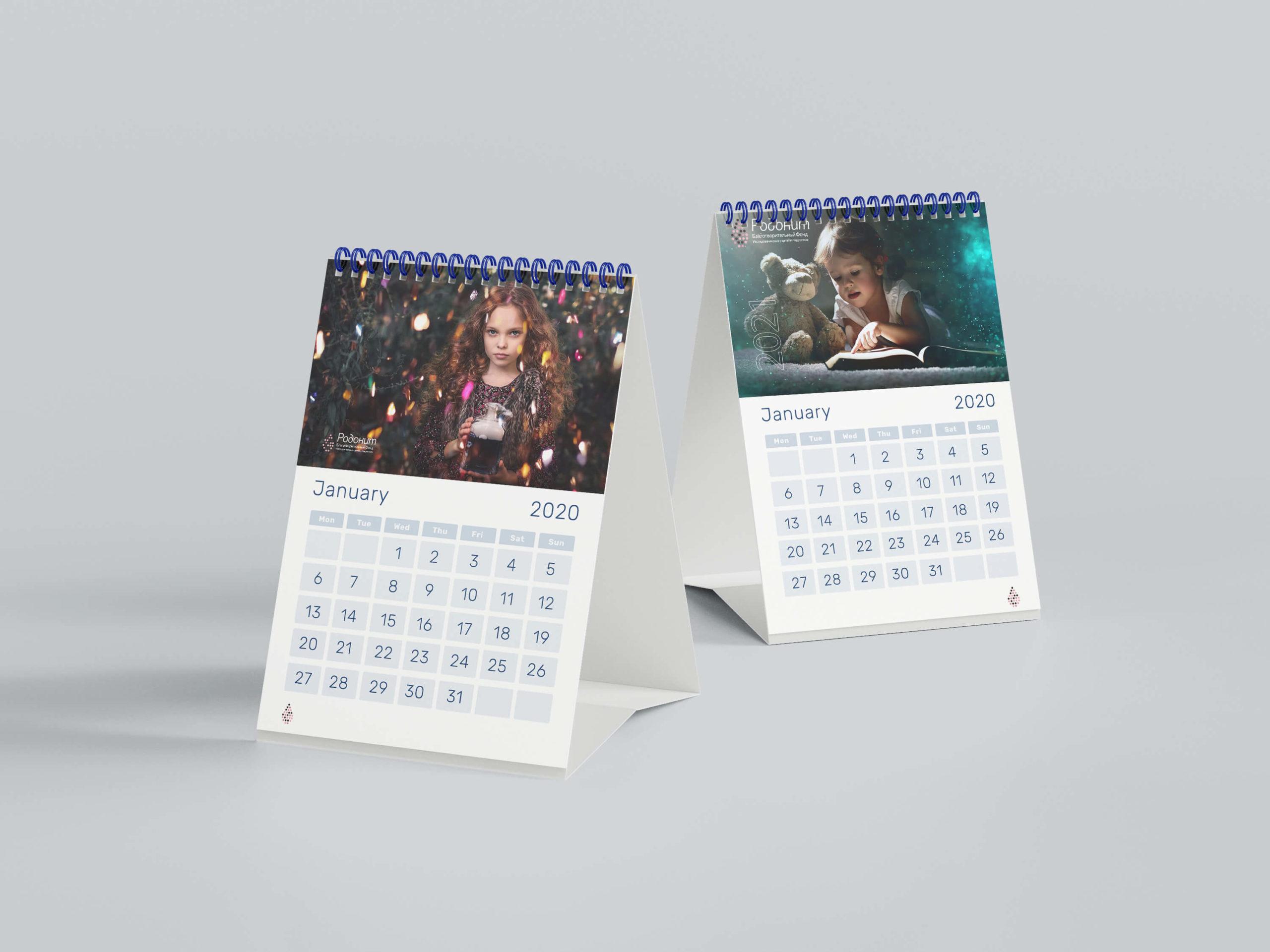 Разработка календарей 3