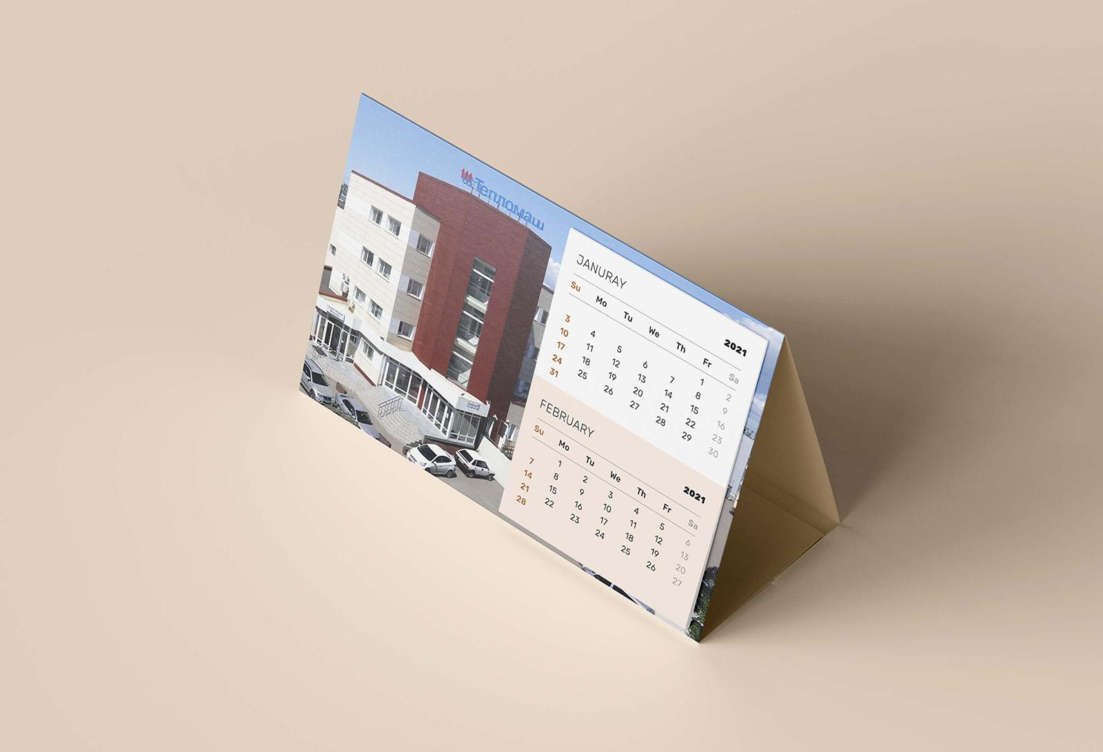 Разработка календарей 15