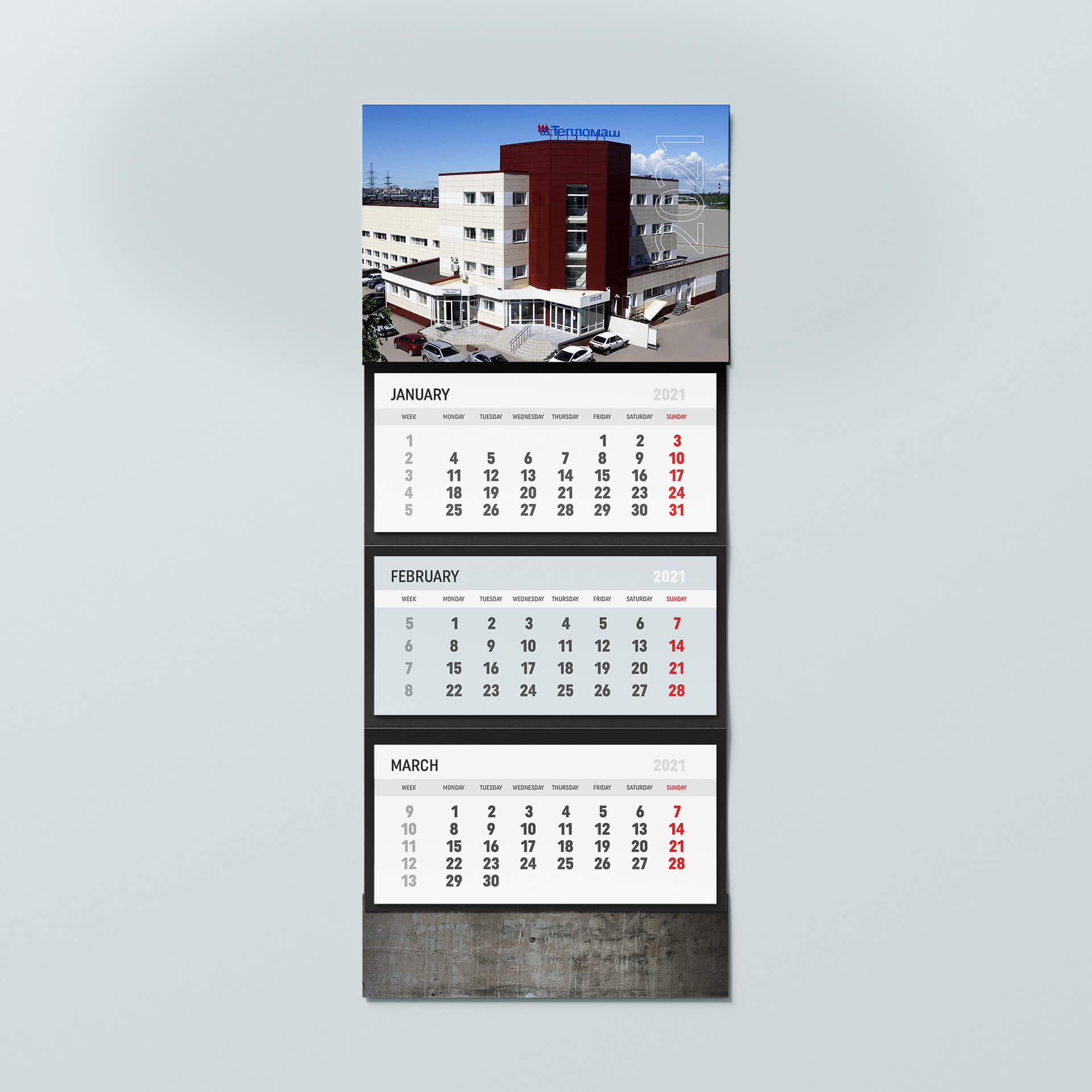 Разработка календарей 12