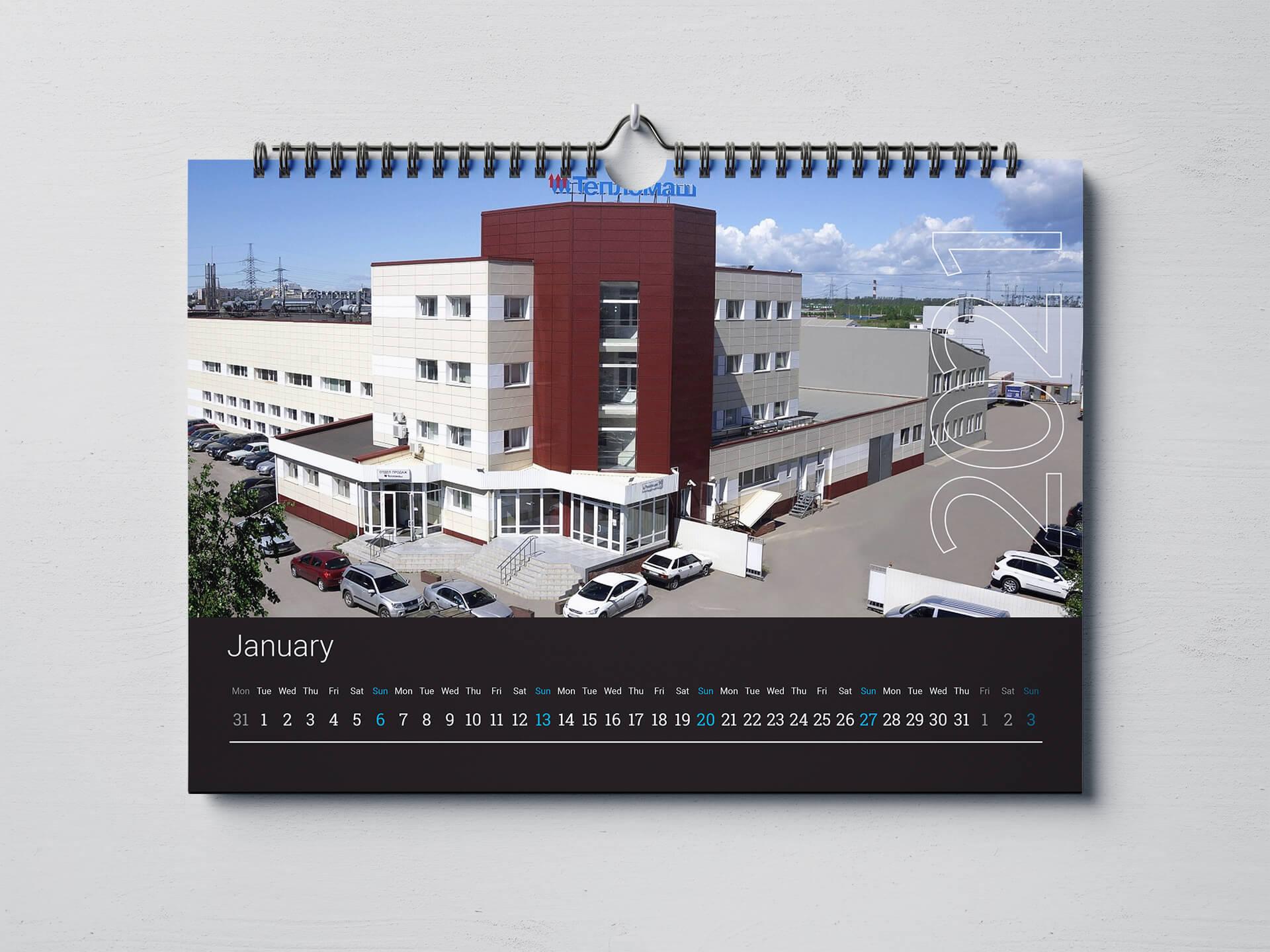 Разработка календарей 13