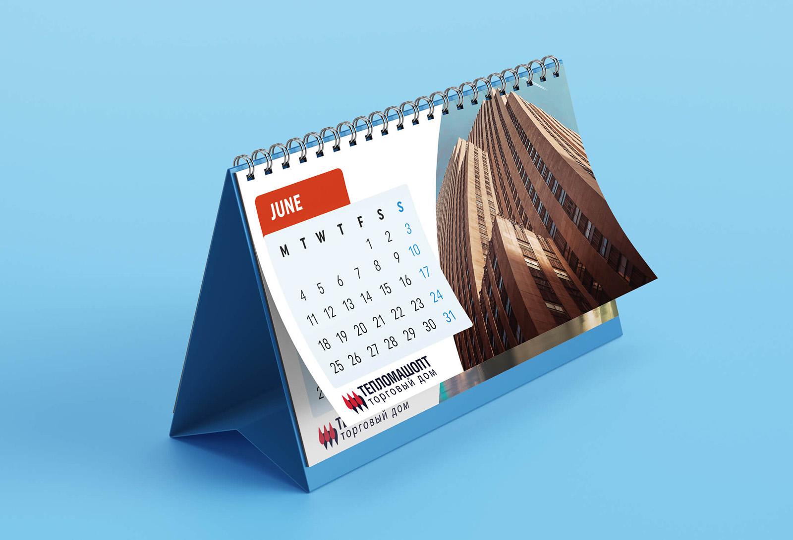 Разработка календарей 14