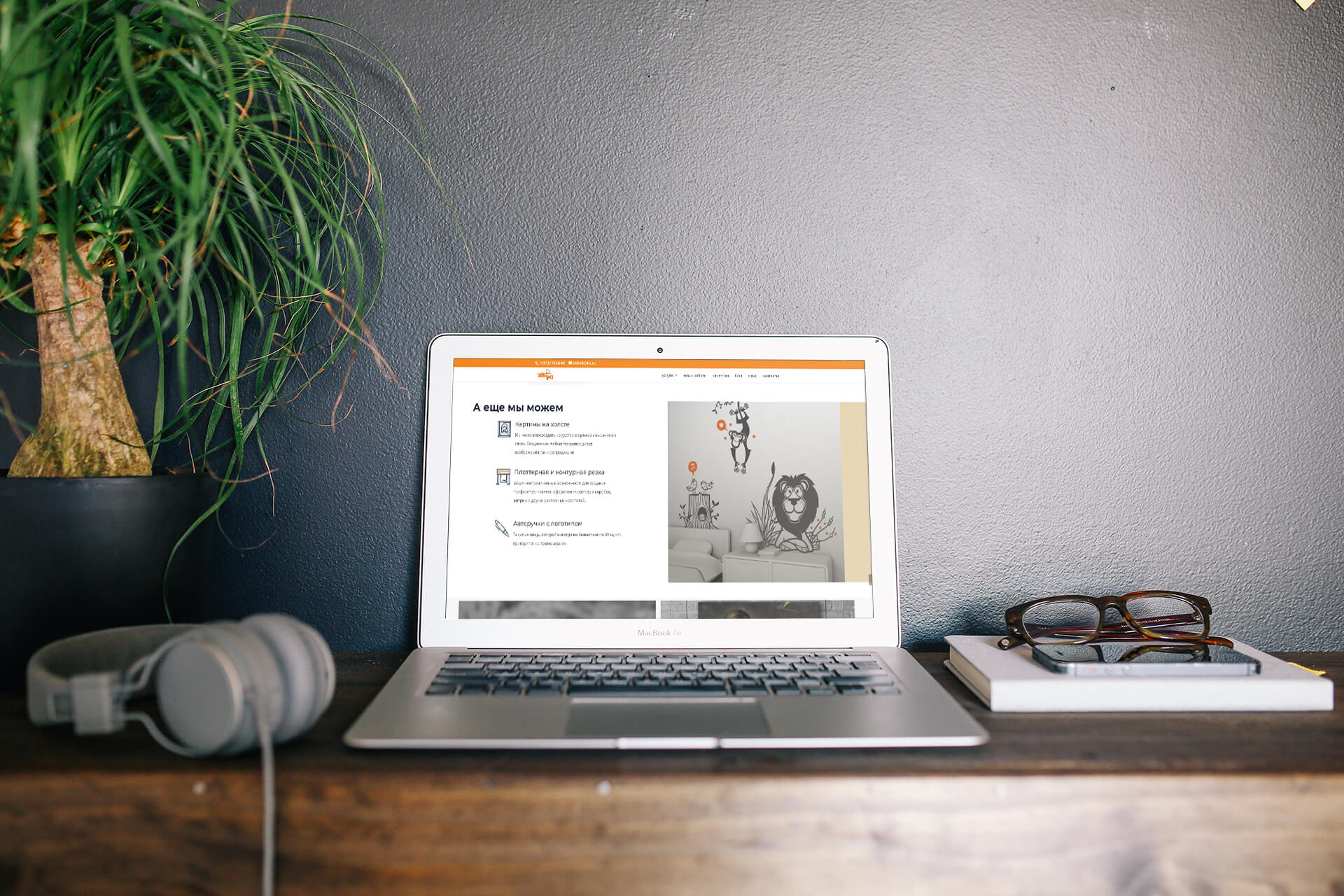 """Сайт-портфолио для рекламного агентства """"Ультра"""" в г.Зеленогорске 2"""