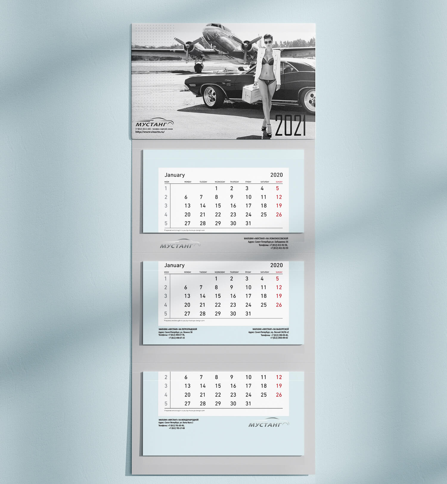 Разработка календарей 2