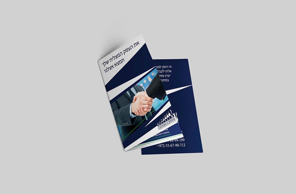 Логотип и фирменный стиль Hatamov Consalting 5