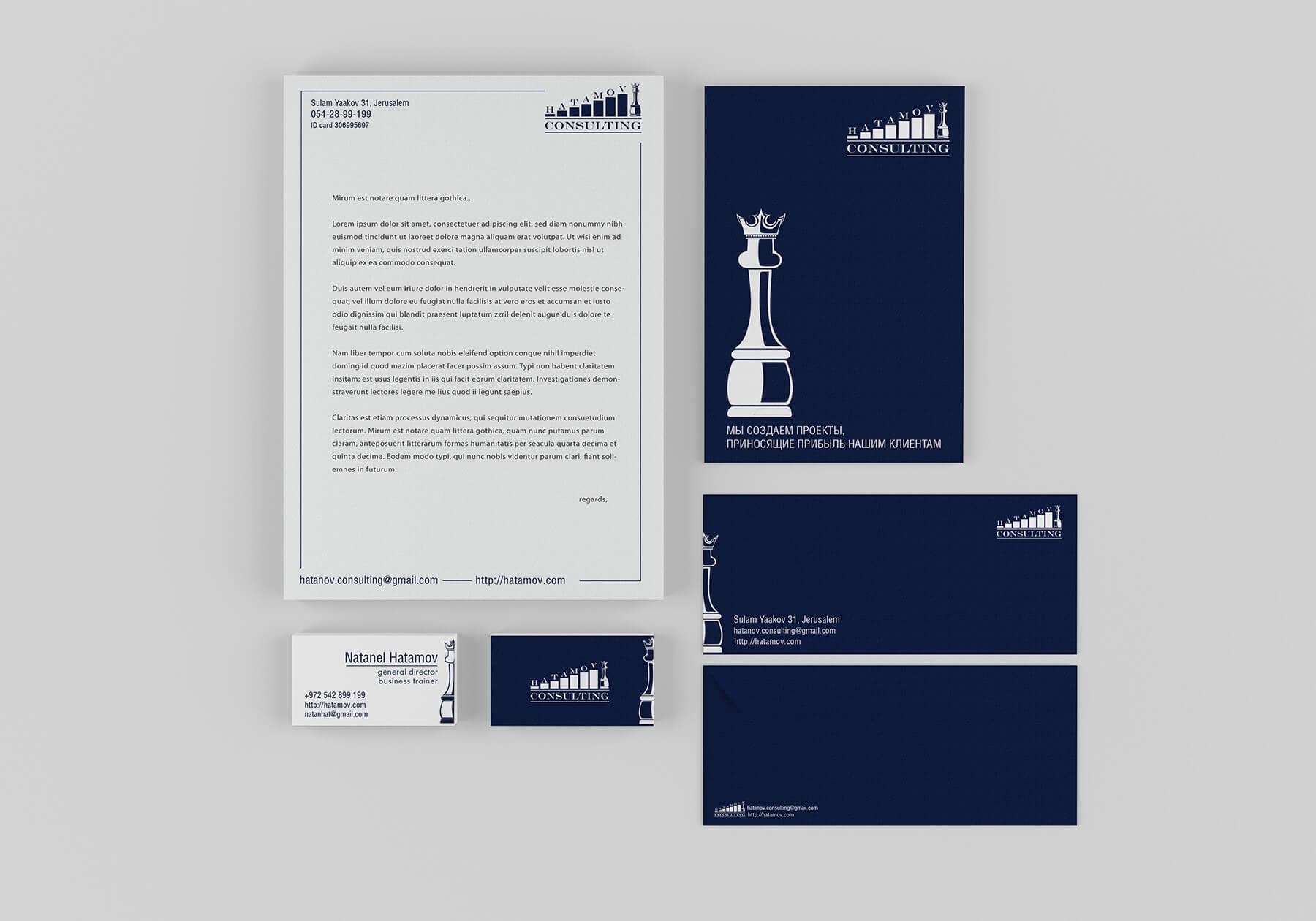 Логотип и фирменный стиль Hatamov Consalting 3