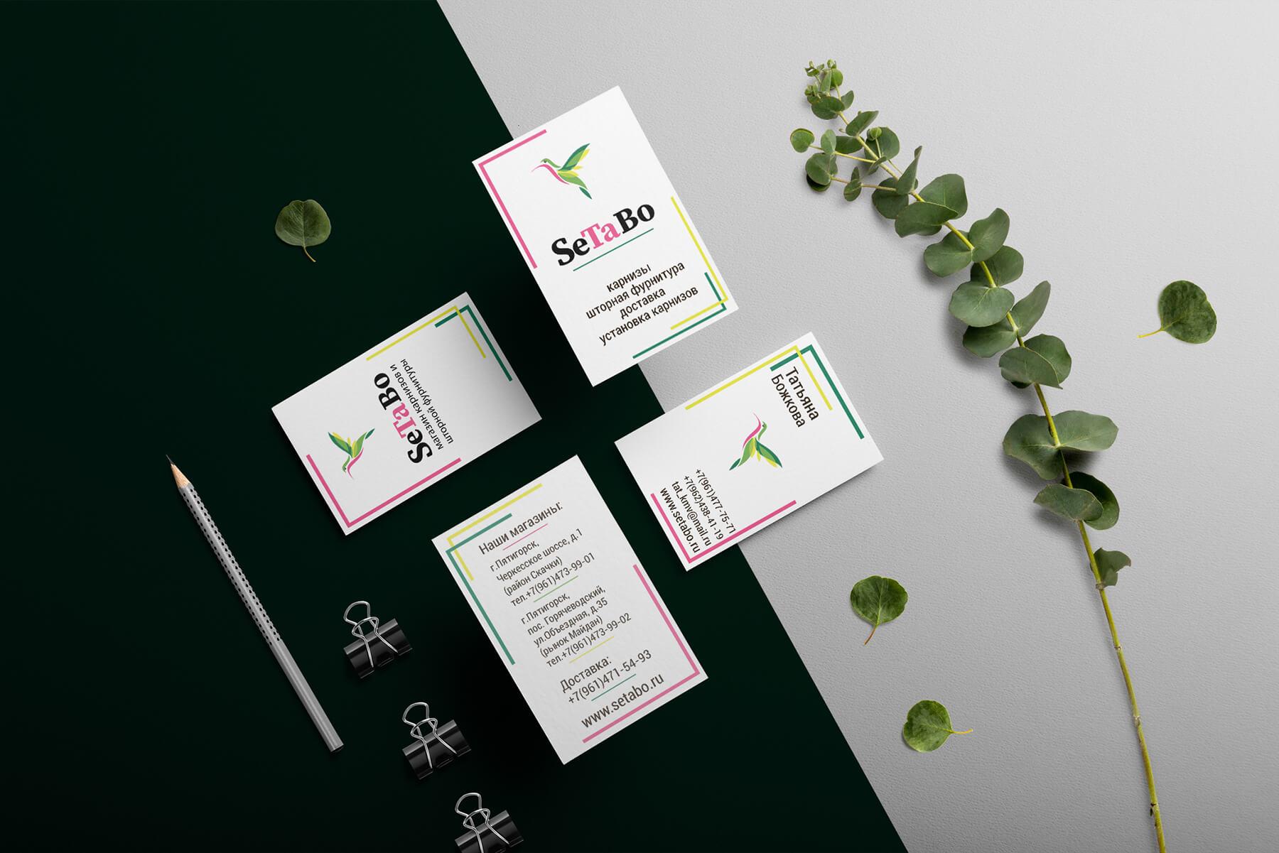 SeTaBo: логотип и фирменный стиль 4