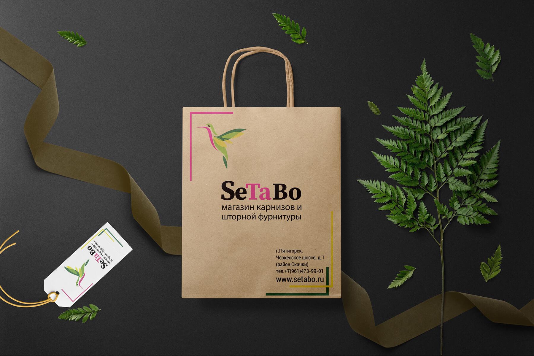 SeTaBo: логотип и фирменный стиль 6
