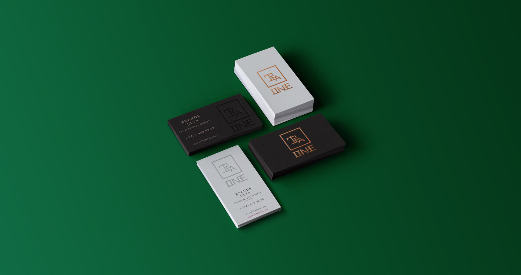 Tea One: разработка логотипа и фирменного стиля для интернет-магазина чая 2