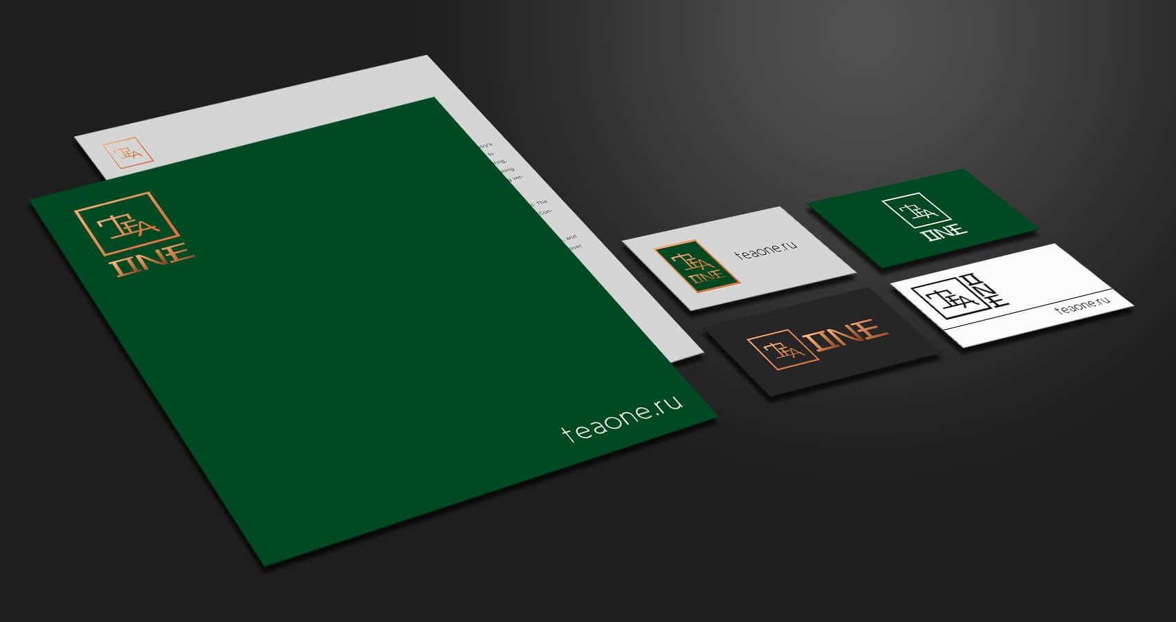 Tea One: разработка логотипа и фирменного стиля для интернет-магазина чая 3
