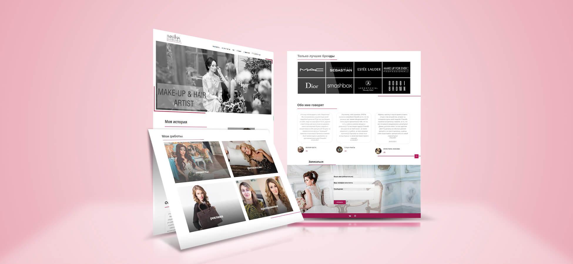 Сайт-портфолио, логотип и фирменный стиль 4
