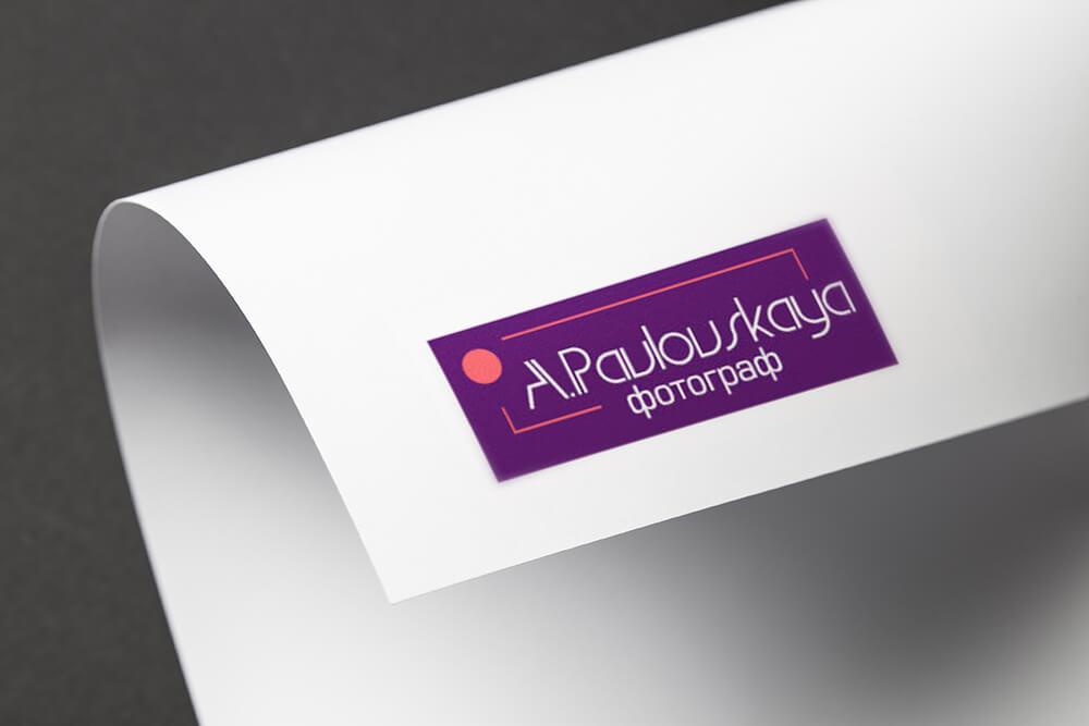 Анастасия Павловская: логотип & фирменный стиль 4