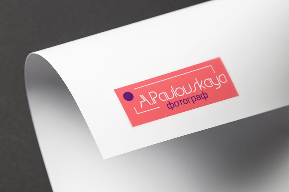 Анастасия Павловская: логотип & фирменный стиль 5