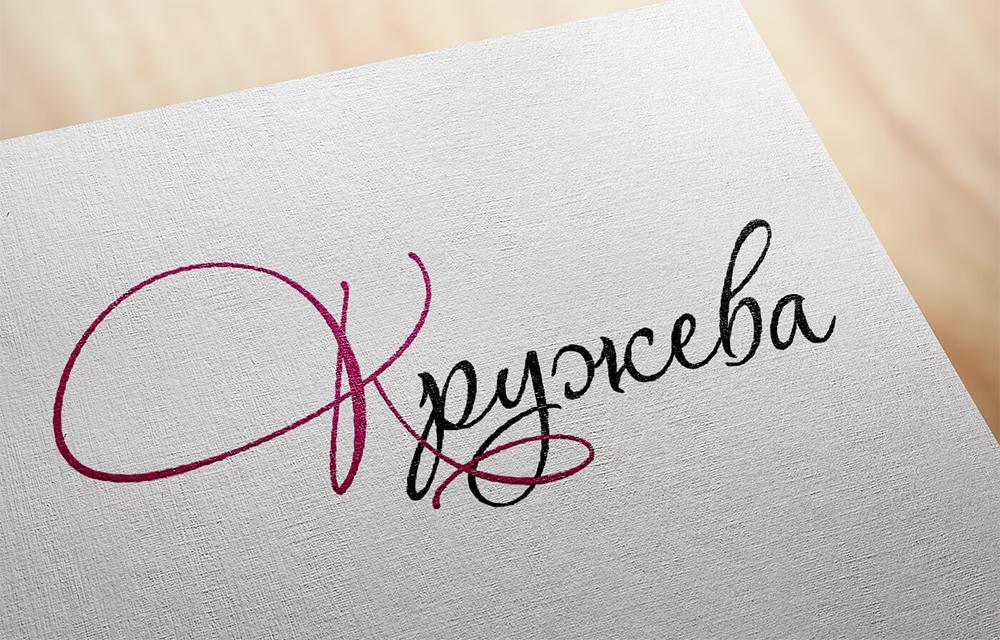 """Фирменный стиль для свадебного салона """"Кружева"""" 5"""