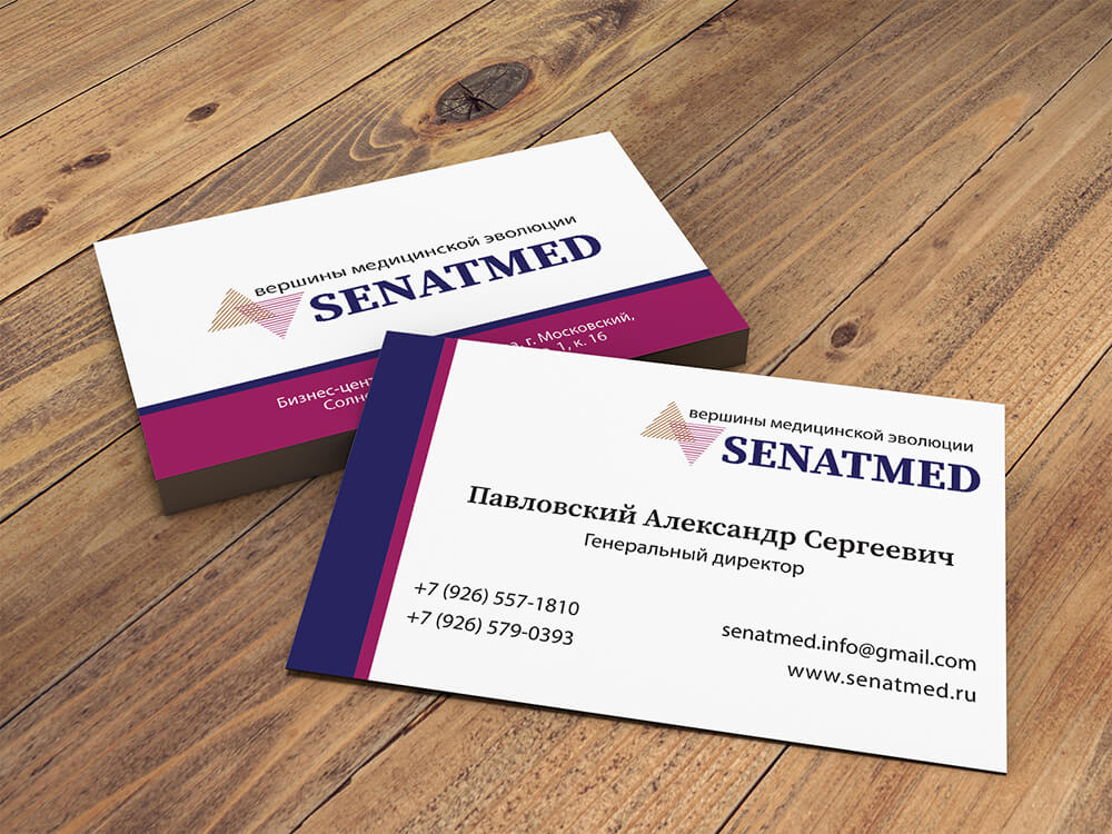 Senatmad- логотип, элементы фирменного стиля 4